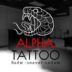 ALPHA.TATTOO