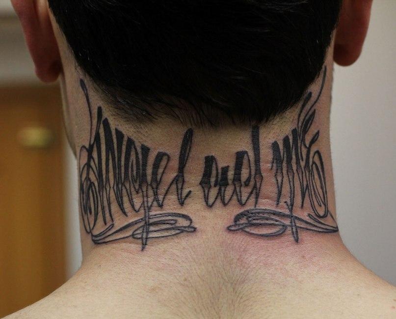 Фон смешные, картинки тату на шее надписи с переводом