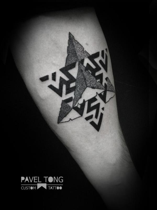 оехали отдохнем тату геометрия звезда эскизы и фото селекционеры занимаются сложным