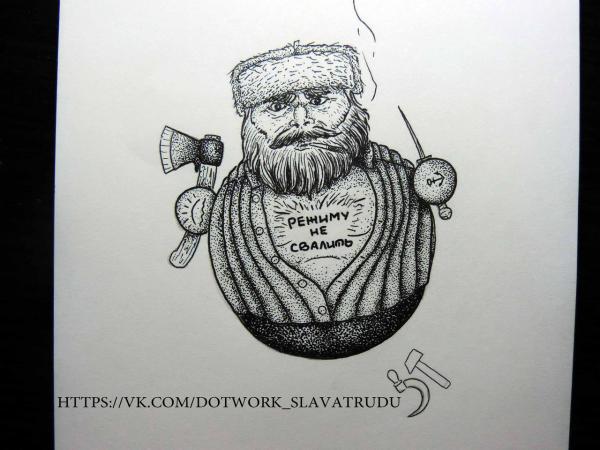 Фото тату с надписью на русском 59