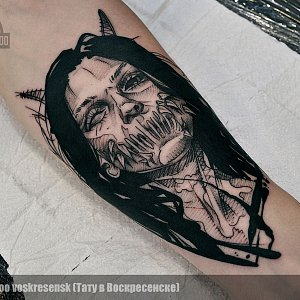 Tatoo Vos